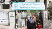 مرض السل في الشمال السوري 1 (العربي الجديد)