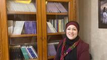 مها العتوم - القسم الثقافي