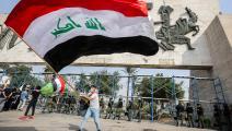تحرك ضد الفساد في ساحة التحرير (أحمد الربيعي/ فرانس برس)