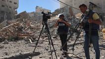 صحافيو غزة MOHAMMED ABED/AFP