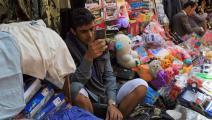 خدمات الاتصالات في اليمن/ فرانس برس
