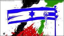 كاريكاتير اسرائيل وفلسطين / حجاج