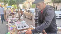 يوم الشهيد (العربي الجديد)