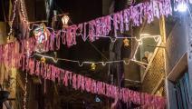 نساء وزينة رمضان في مصر (خالد دسوقي/ فرانس برس)