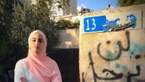 الناشطة الفلسطينية، منى الكرد