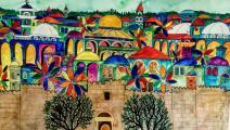 عمل لـ روان عناني، فلسطين