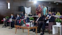 الملتقى التأسيسي للمفوضية الوطنية العليا للمصالحة (فيسبوك)