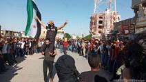 مظاهرات درعا ضد النظام (العربي الجديد)