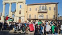 عشرات في يافا يتضامنون مع حي الشيخ جراح (العربي الجديد)
