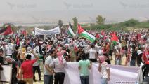 سياسة/تضامن أردني مع الفلسطينيين/(العربي الجديد)