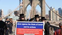 مسيرة ليهود أرثوذكس في نيويورك تنديداً بإسرائيل ودعماً للفلسطينيين-تيفون كوشكون/الأناضول