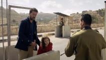 فيلم الهدية للمخرجة الفلسطينية فرح نابلسي (يوتيوب)
