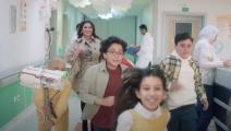 إليسا - يا عم سلامتك - من فيديو الإعلان