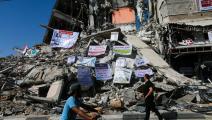 دمار غزة (عبد الحكيم أبو رياش/العربي الجديد)