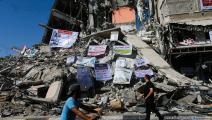 الدمار في قطاع غزة (عبد الحكيم أبو رياش/العربي الجديد)