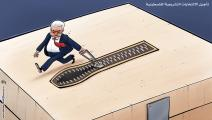 كاريكاتير تاجيل الانتخابات / فهد