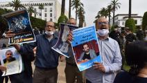 المغرب: منع وقفة تضامنية مع الصحافيين الريسوني والراضي (العربي الجديد)