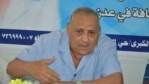 محمد مخشف (تويتر)