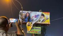 الأعظمية - صورة - العراق - تويتر
