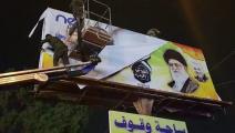 سياسة/إزالة صور قادة إيرانيين في العراق/(تويتر)