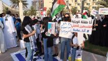 وقفة في الكويت تضامنًا مع فلسطين (تويتر)