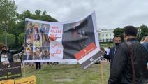 حملة عراقية للكشف عن مصير الناشطين المختطفين(تويتر)