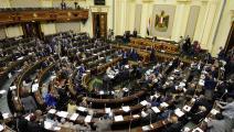البرلمان المصري (محمد مصطفى/ Getty)