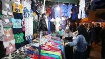 أسواق الجزائر (بلال بنسالم/Getty)