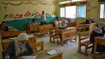 تلاميذ في مصر وسط كورونا (زياد أحمد/ Getty)