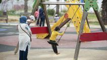 أطفال يلعبون في المغرب (جلال مرشدي/ الأناضول)
