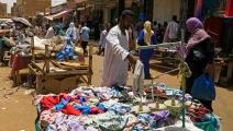أسواق السودان (أشرف شاذلي/ فرانس برس)