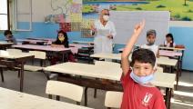 في إحدى مدارس المغرب (فرانس برس)