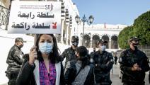 تونس حرية الصحافة (ياسين قايدي/الأناضول)