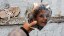 تسعى المجموعة السبع إلى إدخال 40 مليون فتاة إضافية إلى المدارس (مجدي فتحي/ Getty)