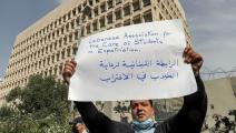 أهالي الطلاب اللبنانيين في الخارج لا يزالون يرفعون الصوت عالياً (جوزف عيد/ فرانس برس)