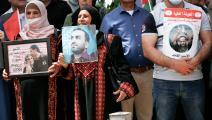تحرك في الضفة الغربية دعماً للأسرى الفلسطينيين (عباس مومني/ فرانس برس)