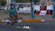تأزم الأوضاع العراقية يزيد الجرائم المجتمعية (محمد صواف/فرانس برس)