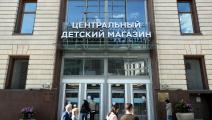 تداعيات كبيرة للجائحة على سكان روسيا (ألكسانر سيشرباك/Getty)