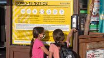 أطفال وتعقيم يدين وكورونا في الولايات المتحدة الأميركية (ألكسي روزنفلد/ Getty)
