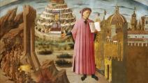 """""""دانتي والكوميديا الإلهية""""، دومينيكو دي ميكيلينو، نحو 1464-1465 (Getty)"""
