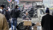 الفقر في سورية (لؤي بشارة/ فرانس برس)