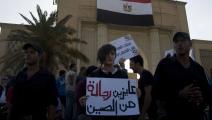 خلال تظاهرة مناهضة للتحرش الجنسي في القاهرة 2014 (Getty)