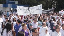 احتجاجات النقابات المهنية في الجزائر متواصلة (العربي الجديد)