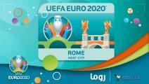 """مدن يورو 2020... روما المدينة الخالدة عاصمة كرة القدم في """"اليورو"""""""