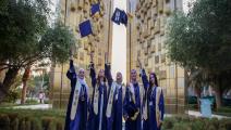تلميذات كويتيات تخرجن عام 2020 (ياسر الزيات/ فرانس برس)