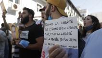 احتجاجات الصحافيين في الجزائر