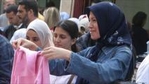 غلاء الملابس (العربي الجديد)