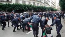 اكثر من 600 معتقل خلال تصدي الشرطة للمتظاهرين في الجزائر (العربي الجديد)