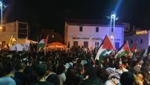 مظاهرة في حيفا دعماً للقدس ولأهالي الشيخ جراح (فيسبوك)