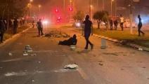 مظاهرات في الداخل الفلسطيني (تويتر)